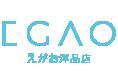 えがお洋品店Website