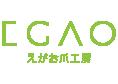 えがお爪工房Website