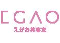 えがお美容室Website